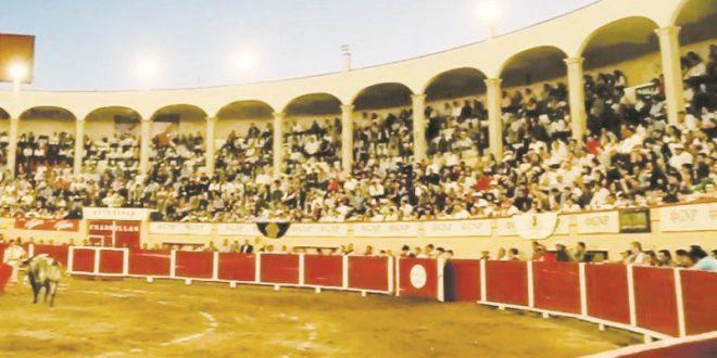Hermosillo, Herrera y San Román, hoy en AGÜITAS