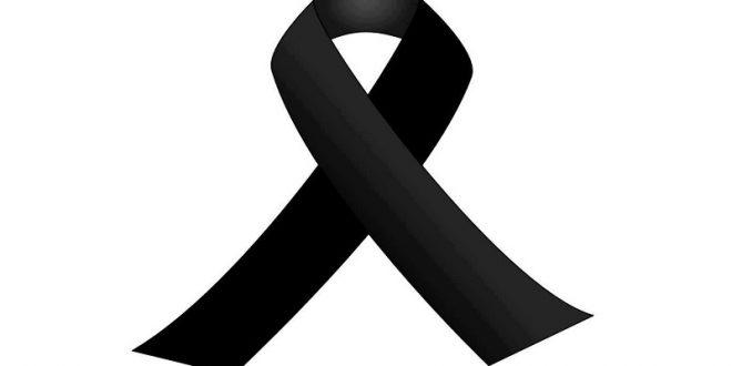 Murió Amado Ramírez 'El Loco'