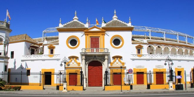 Cancelada, por la crisis sanitaria, la Feria de Abril de Sevilla